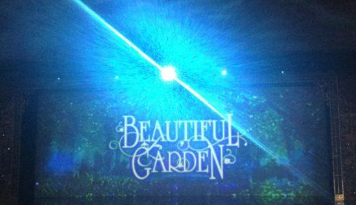 花組BEAUTIFUL GARDEN の感想。適材適所・美しくて楽しくて、幸せな気持ちになれるショー!