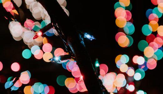 花組バウ公演「Dream on!」先行画像公開。端正な雰囲気のトリコロール!