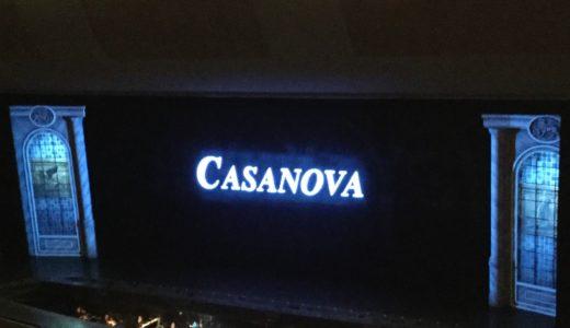 花組カサノヴァの感想。絵が華やかで、楽しく明るい物語!