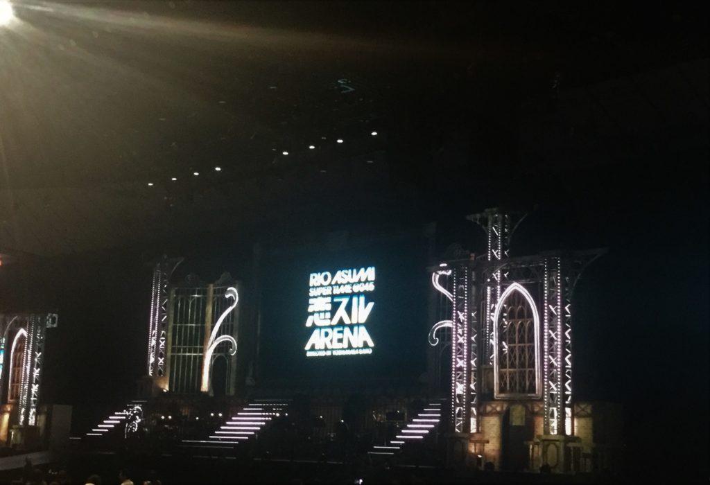横浜アリーナのコンサート